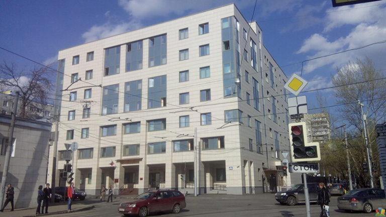 Бутырский районный суд (фото здания)