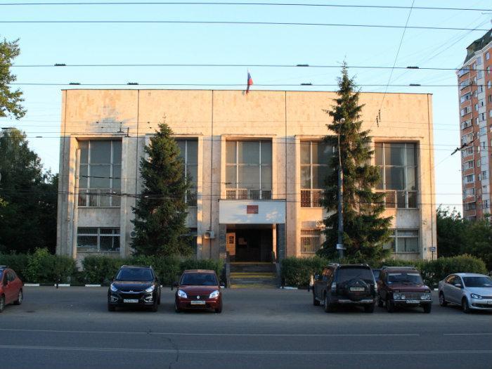 Хорошевский районный суд (здание)