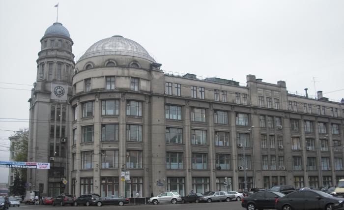 Конституционный суд РФ (Москва)