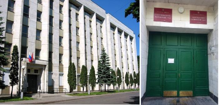 Коптевский районный суд (здание)