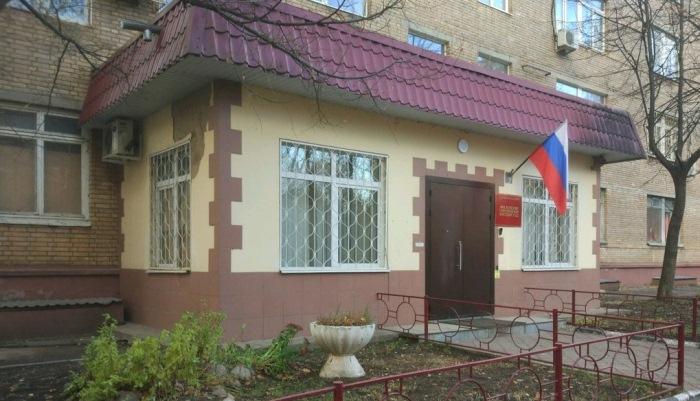 Московский гарнизонный военный суд (здание)