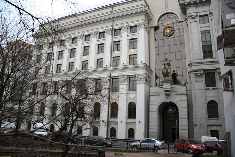 Москва, ул. Поварская, д. 15