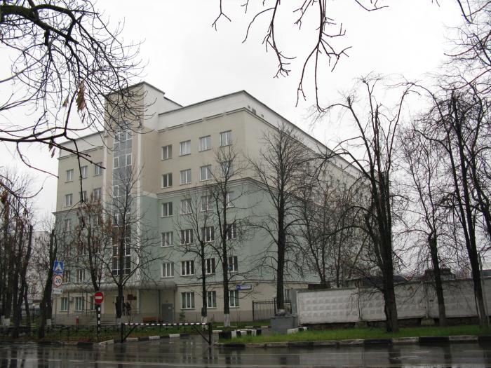 Перовский районный суд (здание)